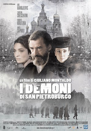 Demoni di San Pietroburgo, I - Italian Movie Poster (thumbnail)