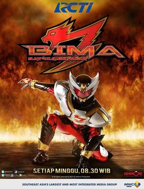 """Bima - Satria Garuda"" - Indonesian Movie Poster (thumbnail)"
