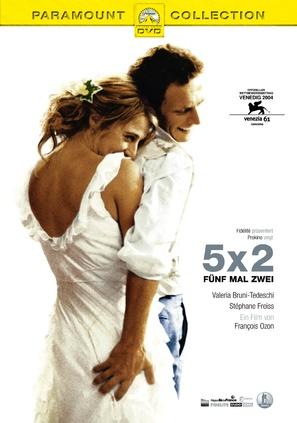 5x2 - German DVD movie cover (thumbnail)