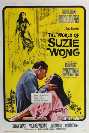 The World of Suzie Wong - Movie Poster (thumbnail)