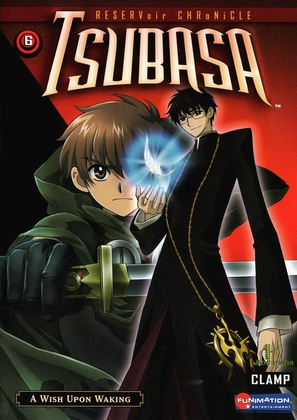 """Tsubasa Chronicle"" - poster (thumbnail)"