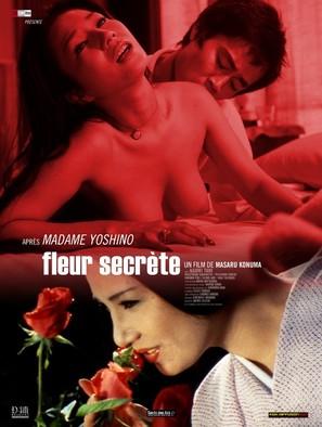 Hana to hebi - French Movie Poster (thumbnail)