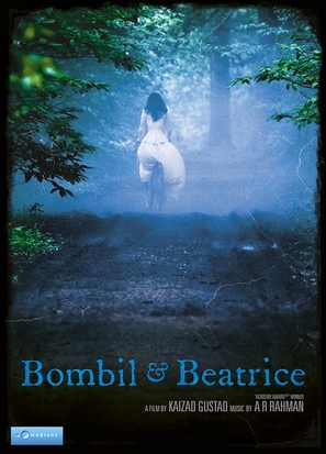 Bombil and Beatrice