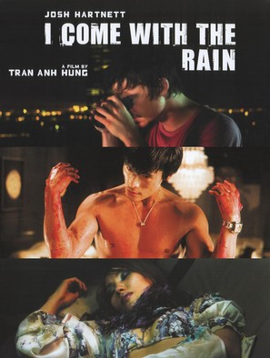 I Come with the Rain - DVD cover (thumbnail)