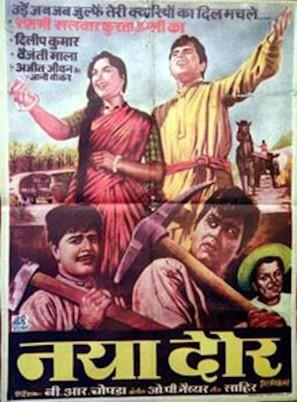 Naya Daur - Indian Movie Poster (thumbnail)