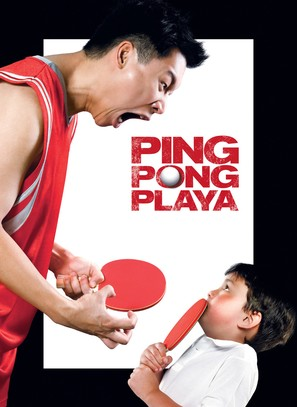 Ping Pong Playa - Movie Poster (thumbnail)