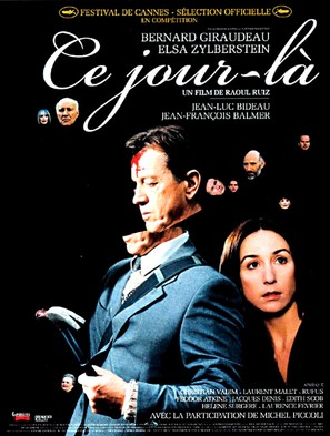 Ce jour-là - French Movie Poster (thumbnail)