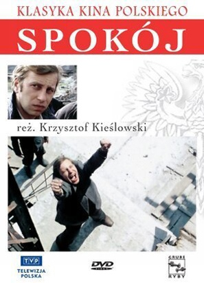Spokój - Polish DVD cover (thumbnail)