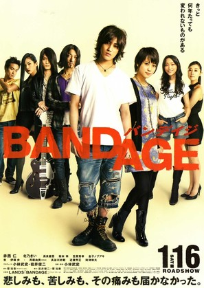 Bandeiji - Japanese Movie Poster (thumbnail)