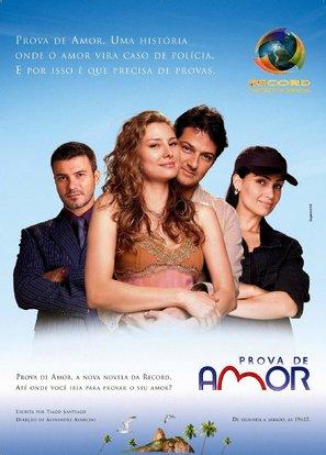 """Prova de Amor"" - Brazilian Movie Poster (thumbnail)"