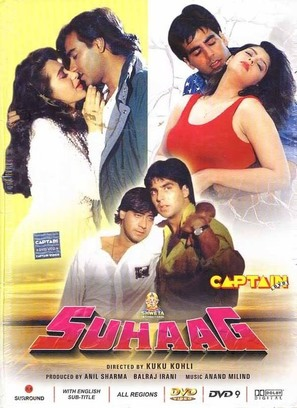 Suhaag - Indian Movie Cover (thumbnail)