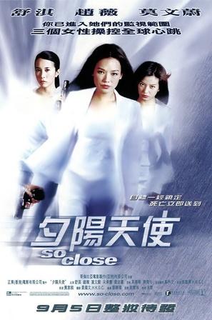 Xi yang tian shi - Chinese Advance poster (thumbnail)
