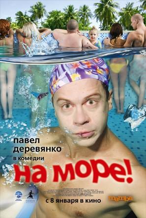 Na more - Russian Movie Poster (thumbnail)