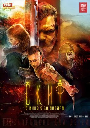 The Scythian - Russian Movie Poster (thumbnail)