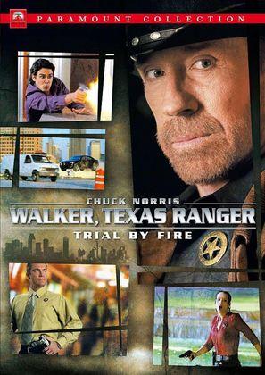 Walker, Texas Ranger: Trial by Fire - DVD movie cover (thumbnail)