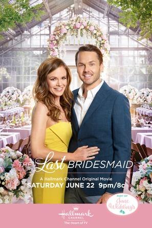 The Last Bridesmaid - Movie Poster (thumbnail)