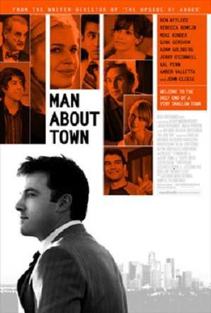 Man About Town - poster (thumbnail)