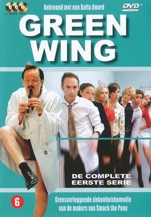 """Green Wing"" - Dutch DVD movie cover (thumbnail)"
