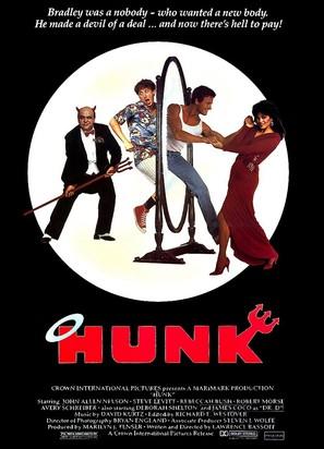 Hunk - Movie Poster (thumbnail)