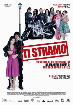 Ti stramo - Italian Movie Poster (thumbnail)