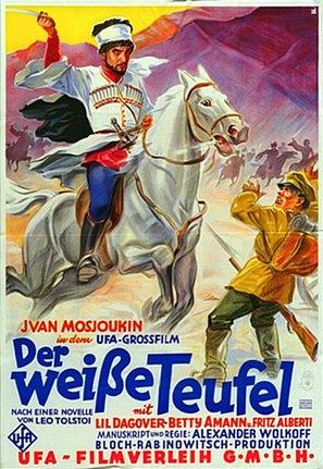 Der weiße Teufel - German Movie Poster (thumbnail)