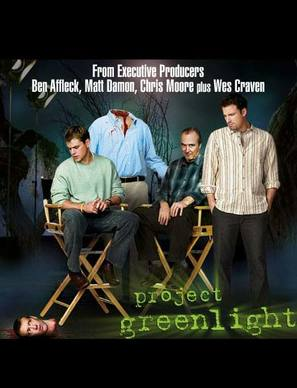 """Project Greenlight"" - poster (thumbnail)"