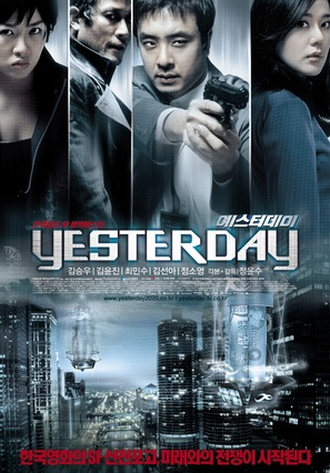 Yesterday - South Korean Movie Poster (thumbnail)