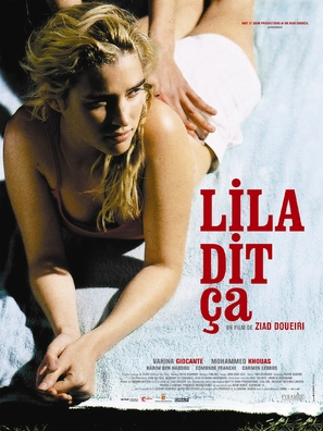 Lila dit ça - French Movie Poster (thumbnail)