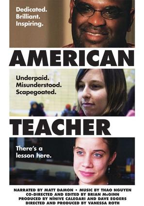 American Teacher - Movie Poster (thumbnail)