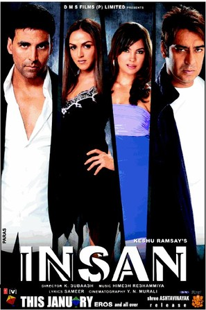 Insan - Indian Movie Poster (thumbnail)