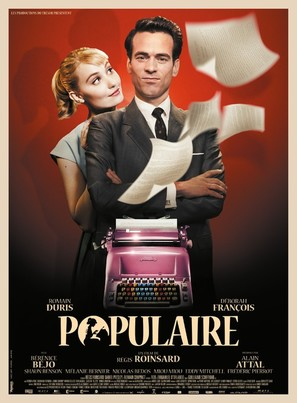 Populaire - French Movie Poster (thumbnail)