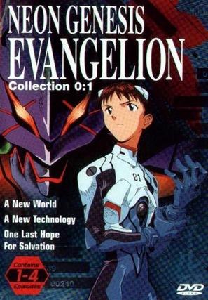 """""""Shin seiki evangerion"""""""