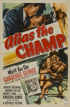 Alias the Champ - Movie Poster (thumbnail)