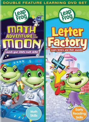 LeapFrog: The Letter Factory - Movie Cover (thumbnail)