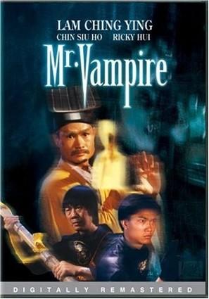 Jiang shi shu shu - poster (thumbnail)