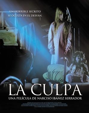 Películas para no dormir: La culpa - Spanish poster (thumbnail)