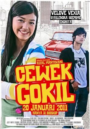 Cewek gokil - Indonesian Movie Poster (thumbnail)