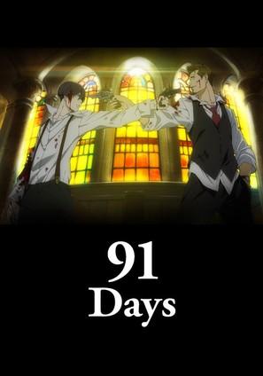 """91 Days"""
