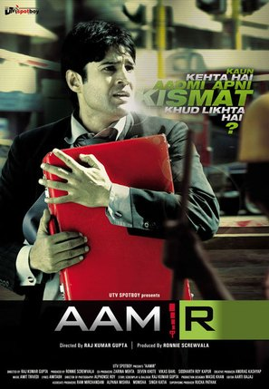 Aamir - Indian Movie Poster (thumbnail)