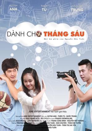 Danh cho thang Sau - Vietnamese Movie Poster (thumbnail)