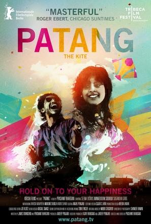 Patang - Canadian Movie Poster (thumbnail)