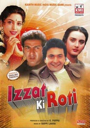 Izzat Ki Roti - Indian Movie Cover (thumbnail)