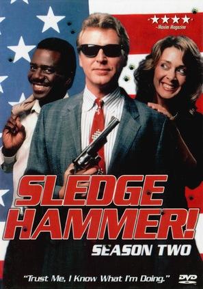 """""""Sledge Hammer!"""" - DVD cover (thumbnail)"""