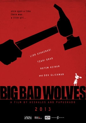 Big Bad Wolves - Israeli Movie Poster (thumbnail)