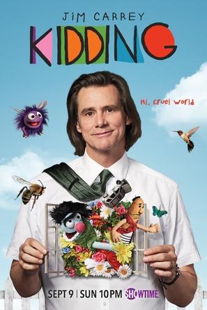 """Kidding"" - Movie Poster (thumbnail)"