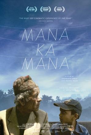 Manakamana - Movie Poster (thumbnail)
