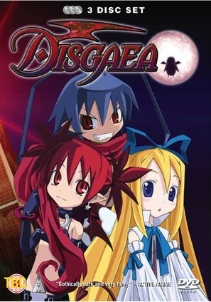 """Makai senki disgaea"" - British Movie Cover (thumbnail)"