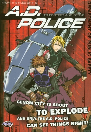 """A.D. Police: To Protect and Serve"" - DVD movie cover (thumbnail)"