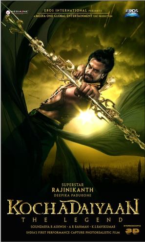 Kochadaiiyaan - Movie Poster (thumbnail)