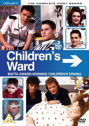 """""""Children's Ward"""""""